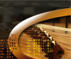 古筝YellowRiver GuZheng2.0 SamplesKontakt修正版